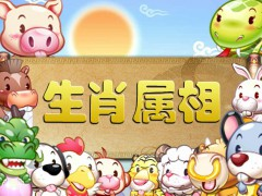 Chinese Zodiac freeslots-77.com Spadegaming 1/5