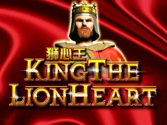 King The Lion Heart freeslots-77.com Spadegaming 1/5
